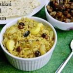 Sundakkai (Sunda) Vathal Sadham / Dried Turkey Berry Rice – Lunch Box Recipe