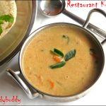 Restaurant Style Kurma / Kurma Recipe Without Vegetables