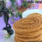 Krishna Jayanthi Recipes – 2014