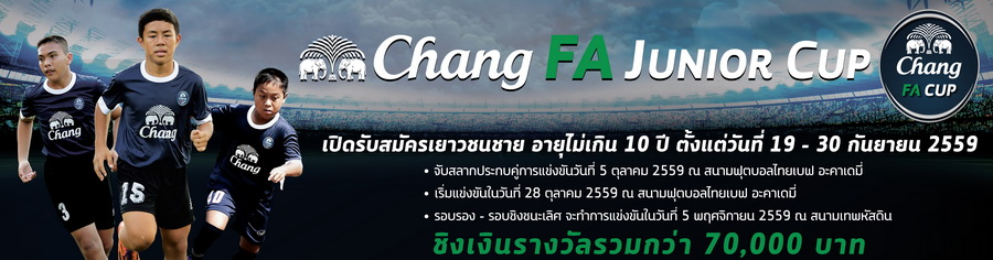 Chang FA Junior