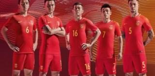 China 2016/17 Nike Home and Away Kits