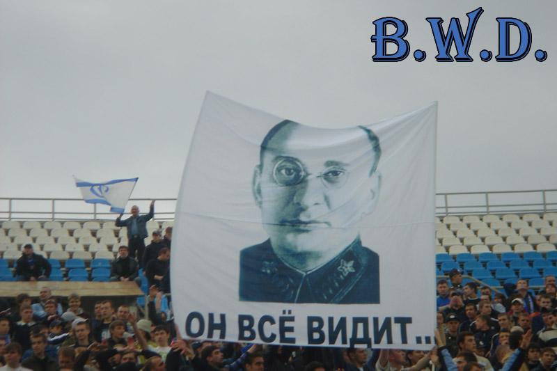 beriasports.ru2