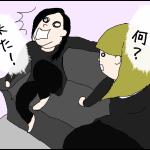夫の不可解な便意001