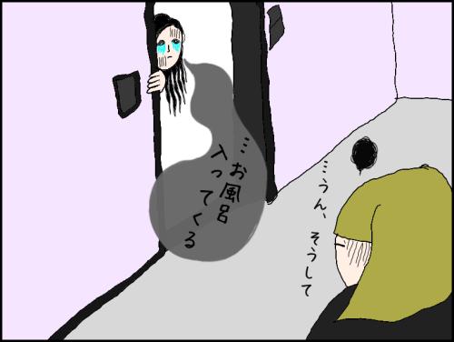 夫の不可解な便意0041