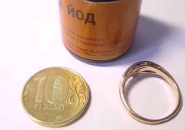 как отличить белое золото от подделки в домашних условиях видео