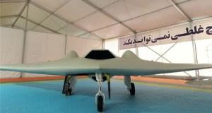 iranian-rq-170-drone