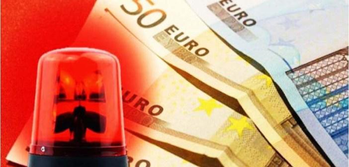 Κέντρα Ενημέρωσης Δανειοληπτών για τα «κόκκινα» δάνεια