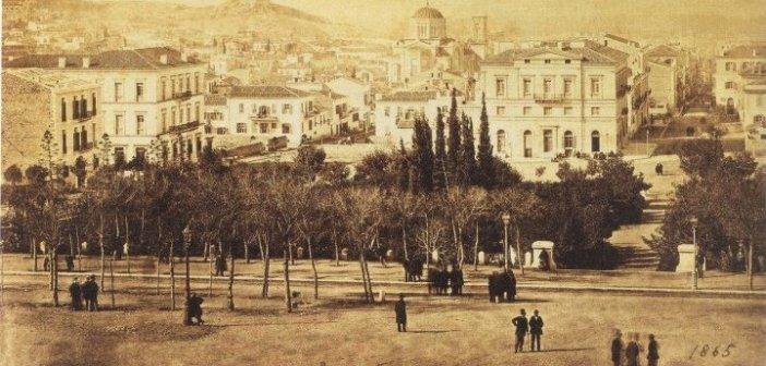 palia-athina