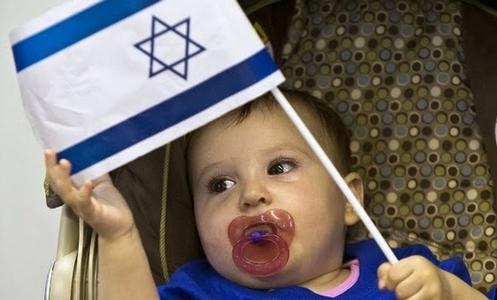 nino con bandera de israel
