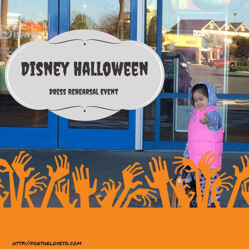 disney-halloween-event