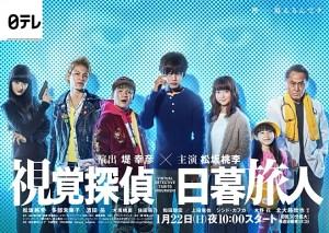 shikakutantei_w660