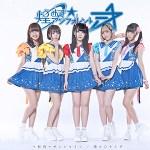 煌めき☆アンフォレント(キラフォレ)のメンバーの年齢や出身などプロフィール!オススメ曲も気になる!