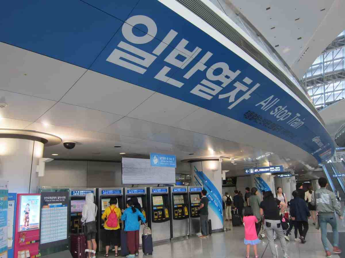 [Korea] From Incheon Int'l Airport to Seoul by Subway (Airport Railroad All-Stop Train)