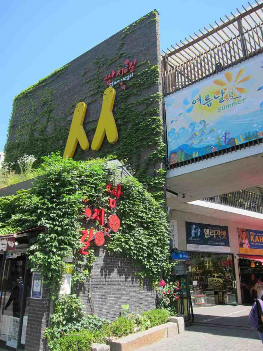 [Seoul] Top 6 Shopping Districts for Shopaholics