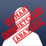 Новый релиз Промода - последнее сообщение от izecold