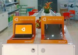 Ubuntu vs Microsoft
