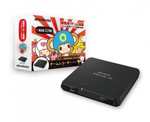 PCなしでプレイ動画をカンタン保存、次世代機対応ゲームレコーダー「ER130」発売