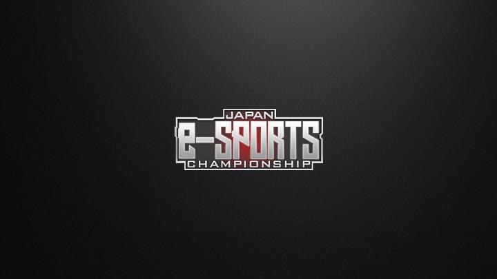 Japan e-Sports Championship