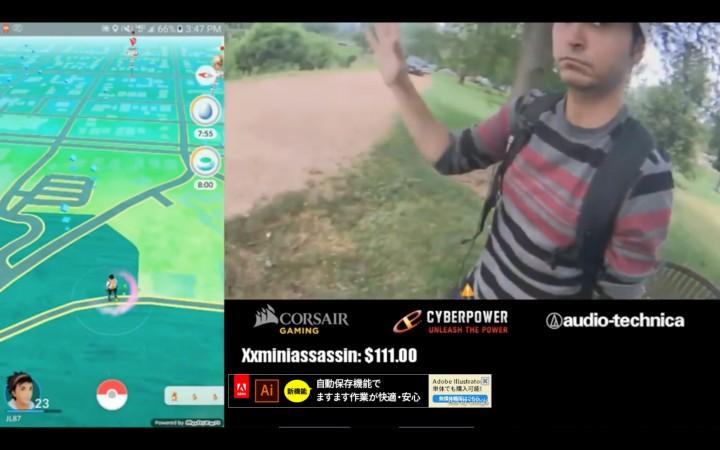 休憩:世界初の「屋外スワッティング」発生、被害者は『Pokémon GO』ストリーマー