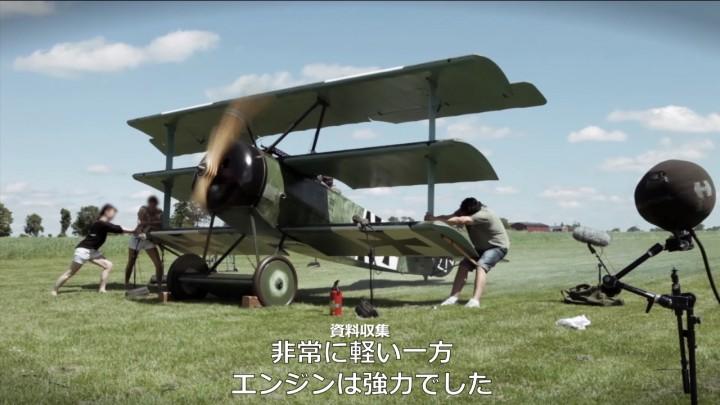 BF1:公式ゲームプレイシリーズ「武器編」と「ビークル編」の日本語字幕版が公開