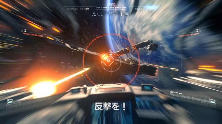 CoD:IW:キャンペーントレーラー「SHIP ASSAULT」の日本語版登場