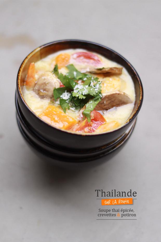 Soupe-Thai-crevette-et-potiron-2