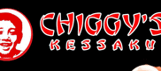 chiggy's-logo