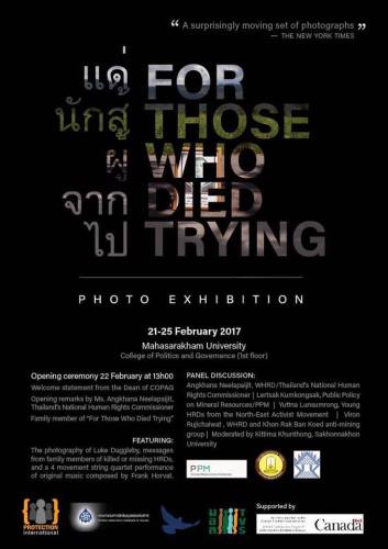 For Those Who Died Trying Exhibit Poster