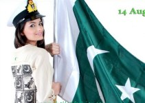 14th August Pakistan day