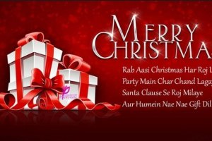 latest happy christmas SMS