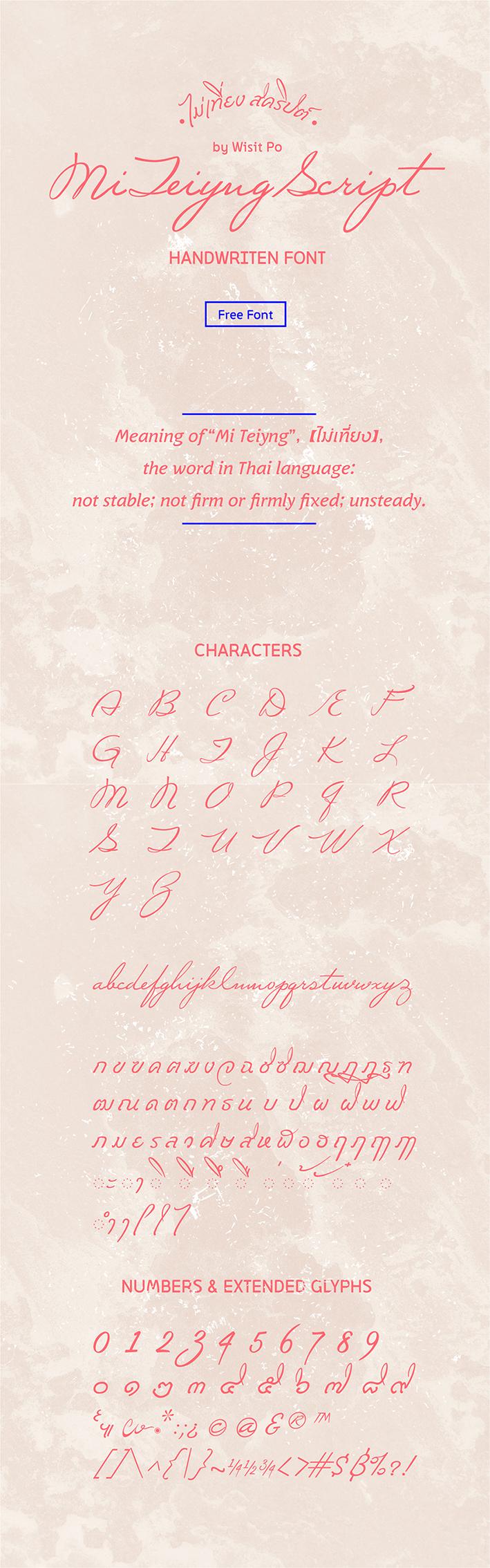 Mi Teiyng Script Free Font
