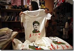 Chinese Government Bans ObaMao T Shirts During US Visit