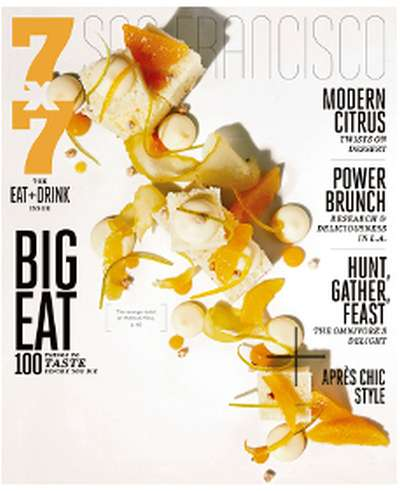 7x7SF Free 7X7 San Francisco Magazine Subscription - US