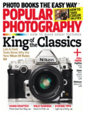 ValueMags Free One Year Digital Subscription to Popular Photography Magazine