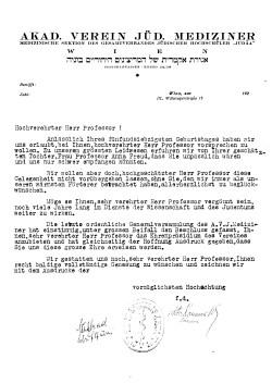 Aweinspiring Viktor Kornmehl Letter Viktor Kornmehl Wishes Professor Freud A Happy Birthday Happy Birthday Letter To Friend Happy Birthday Letters Yard