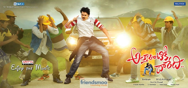 Attarintiki Daredi Latest Posters - Friendsmoo (1)