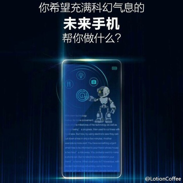 huawei concept phone 2