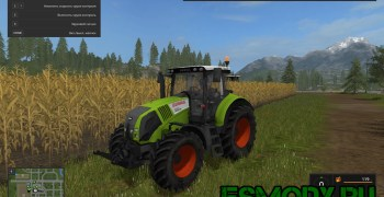 claas-axion-820-2