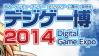 デジゲー博2014の同人STGゲームキャラバンにて3分スコアアタック大会を実施[VERTICAL STRIKE ENDLESS EDITION Rev.2]