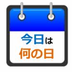calendar_img406_1387171256551_300