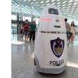 vs-robot-china