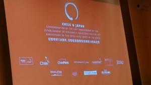 日智修好120周年、日智経済連携協定締結10周年記念