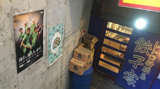 横浜F・マリノス戦チラシ配り及び後半戦ポスター貼りについて