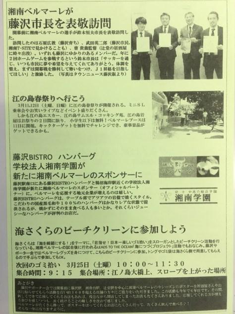 newspaper17_03_02
