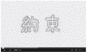 鉄拳動画_mini