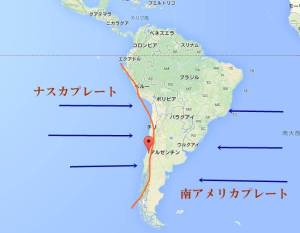 チリ地形とプレート