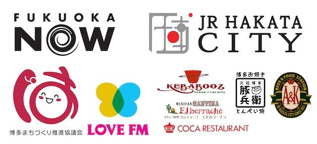logos for startanjo2 2