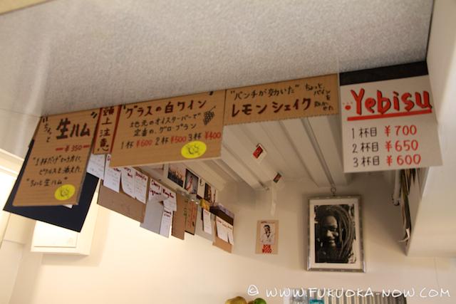 fruit and shake bar daimyo 036