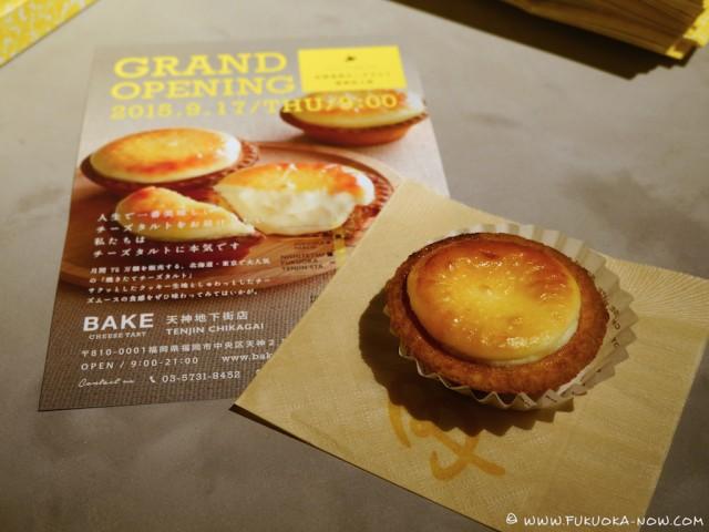 bake opening sep 2015  001