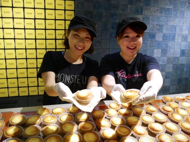 bake opening sep 2015  005